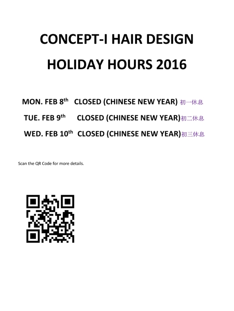 Chinese New Year Holiday 2016 JPG Version